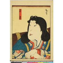 Utagawa Hirosada: - Ritsumeikan University