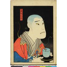 Utagawa Hirosada: 「藤五伯父ノ霊」 - Ritsumeikan University