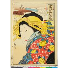 Utagawa Hirosada: 「古今忠孝伝」 - Ritsumeikan University