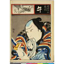 Utagawa Hirosada: 「忠孝十二史之内」 - Ritsumeikan University