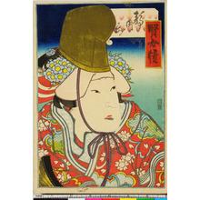 Utagawa Hirosada: 「賢女鏡」 - Ritsumeikan University