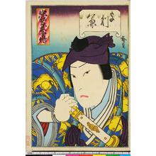 歌川広貞: 「忠孝武勇伝」 - 立命館大学