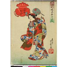 Utagawa Yoshitoyo: 「北新地盆おとり」 - Ritsumeikan University