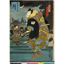 Utagawa Kunikazu: 「花鳥風月之内」 - Ritsumeikan University