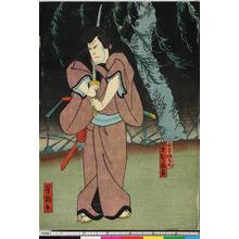 Utagawa Yoshitaki: 「民谷伊右衛門 中むら翫雀」 - Ritsumeikan University