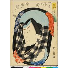 Utagawa Kunikazu: 「花之すがた見」 - Ritsumeikan University