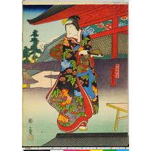 Utagawa Kunikazu: 「こし元お高 坂東彦三郎」 - Ritsumeikan University