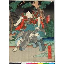 Utagawa Yoshitaki: 「阿曽沼庄九郎 尾上多見蔵」 - Ritsumeikan University