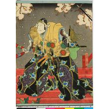 Utagawa Yoshitaki: 「竜奥 嵐吉三郎」 - Ritsumeikan University