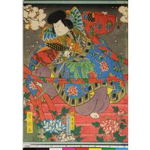 Utagawa Yoshitaki: 「柿木金介 尾上多見蔵」 - Ritsumeikan University