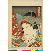 Utagawa Kunikazu: 「かむろ あらし璃☆」 - Ritsumeikan University