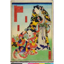 Utagawa Yoshitaki: 「田舎源氏五十四帖ノ内」 - Ritsumeikan University