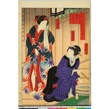 Utagawa Yoshitaki: 「田舎源氏五十四帖の内」 - Ritsumeikan University