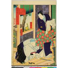 Utagawa Yoshitaki: 「田舎げんじ五十四帖の内」 - Ritsumeikan University