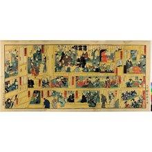 Utagawa Kunisada II: 「俳優楽屋双六」 - Ritsumeikan University