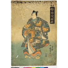 Utagawa Kuniyoshi: 「菊造」「積恋雪関扉」 - Ritsumeikan University