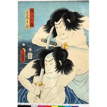 Utagawa Kunisada: 「横山大蔵」「大高主殿」 - Ritsumeikan University