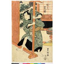 Utagawa Toyoshige