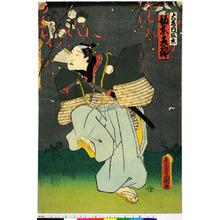 Utagawa Kunisada: 「大藤内成景 坂東彦三郎」 - Ritsumeikan University