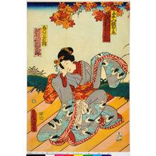 Utagawa Kuniaki: 「与右衛門娘おりゑ 沢村田の助」「しつの女お賤 河原崎国太郎」 - Ritsumeikan University