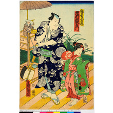Utagawa Kuniaki: 「飴売与太郎 市村羽左衛門」 - Ritsumeikan University