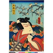 Utagawa Kunisada: 「五郎時宗」 - Ritsumeikan University