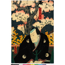 Utagawa Kunisada: 「鶴屋伝三」 - Ritsumeikan University
