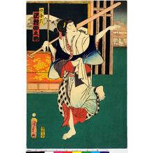 Utagawa Kunisada II: 「女船頭 沢村田之助」 - Ritsumeikan University