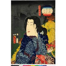 Utagawa Kunisada II: 「八犬伝犬のさうしの内」「毒婦船虫」 - Ritsumeikan University