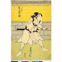 Utagawa Toyokuni I: 「下部友蔵 尾上栄三郎」 - Ritsumeikan University