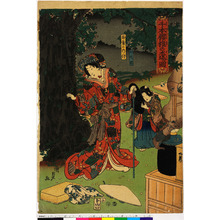Utagawa Kunisada II: 「千本桜椎の木場図」「六代君」「若葉の内侍」 - Ritsumeikan University