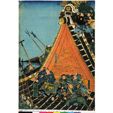Utagawa Kunisada II: 「新織布太夫」「横堀史人在村」 - Ritsumeikan University