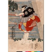 Utagawa Kunisada: 「近江小藤太成友 尾上菊五郎」 - Ritsumeikan University