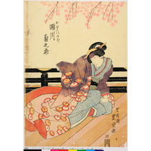 Utagawa Toyoshige: 「おくに御前 瀬川菊之丞」 - Ritsumeikan University