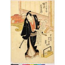 Utagawa Toyoshige: 「稲の谷半兵衛 坂東三津五郎」 - Ritsumeikan University