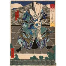Utagawa Yoshitaki: 「八陣守護城」「飛騨ノ守政清 実川額十郎」 - Ritsumeikan University