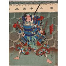 Utagawa Yoshitaki: 「五斗兵衛 中村雀右衛門」 - Ritsumeikan University