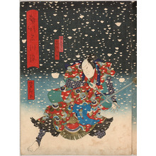 Utagawa Yoshitaki: 「堀尾帯刀 嵐徳三郎」 - Ritsumeikan University