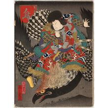 歌川国員: 「☆鳥 鳥」「石川五右衛門 尾上多見蔵」 - 立命館大学