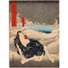 Utagawa Yoshitaki: 「兄七之助 嵐鱗昇」「ちらし書かしく紅筆」 - Ritsumeikan University