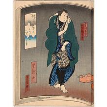 Utagawa Yoshitaki: 「金神長五郎 嵐徳三郎」 - Ritsumeikan University