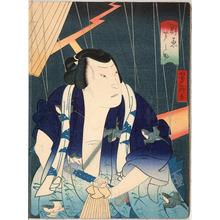 Utagawa Yoshitaki: 「群燕芦之助」 - Ritsumeikan University