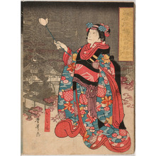 Utagawa Yoshitoyo: 「☆☆☆☆☆往生俗名稲丸 夏岳院梅笑日妙信士 行年二十五才」「お三輪」 - Ritsumeikan University