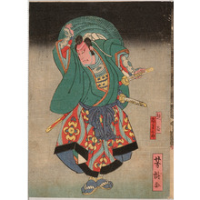 Utagawa Yoshitaki: 「熊谷 嵐吉三郎」 - Ritsumeikan University