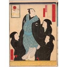 Utagawa Yoshitaki: 「見立いろはたとへ」「紺屋徳兵衛 実川額十郎」「ら らくは身のどく」 - Ritsumeikan University