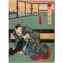 Utagawa Yoshitaki: 「大塔宮曦鎧」「華その 荻野扇女」 - Ritsumeikan University