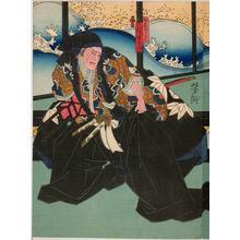 Utagawa Yoshitaki: 「斎藤太郎左衛門 中村雀右衛門」 - Ritsumeikan University