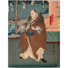 Utagawa Yoshitaki: 「松下嘉平二 中村雀右衛門」 - Ritsumeikan University