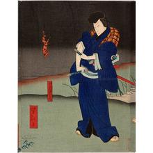 Utagawa Yoshitaki: 「民谷伊右衛門」 - Ritsumeikan University