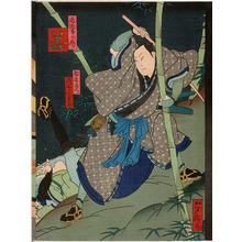 Utagawa Yoshitaki: 「五常の内 義」「政右衛門 尾上多見蔵」 - Ritsumeikan University